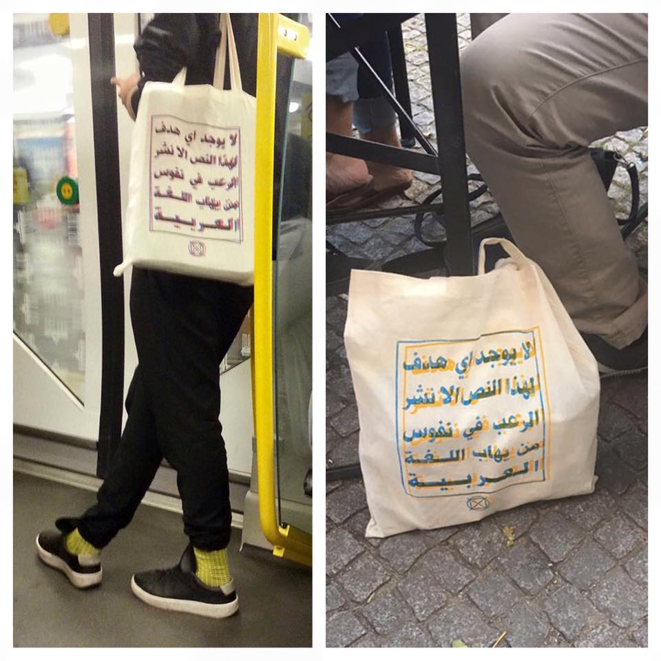 Bag on Berlin metro: This text has no other purpose than to terrify those who are afraid of the Arabic Language